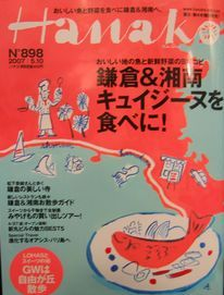 姉妹店情報☆_f0076925_16441282.jpg