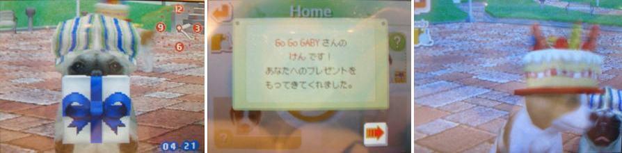 c0060927_16153240.jpg