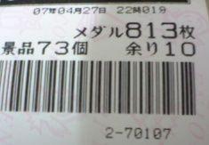f0065228_146264.jpg