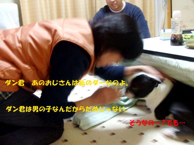f0059334_9301472.jpg