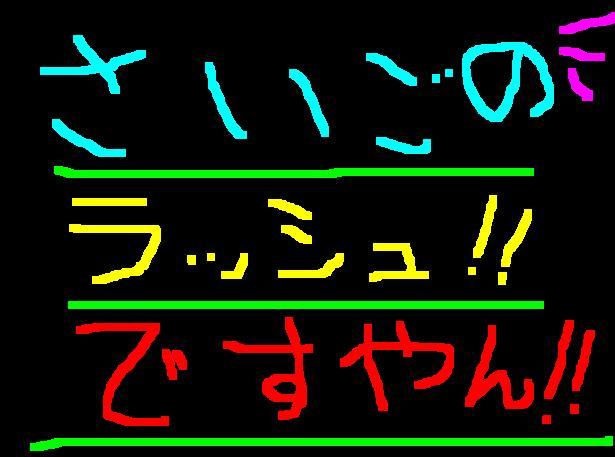 f0056935_19254164.jpg