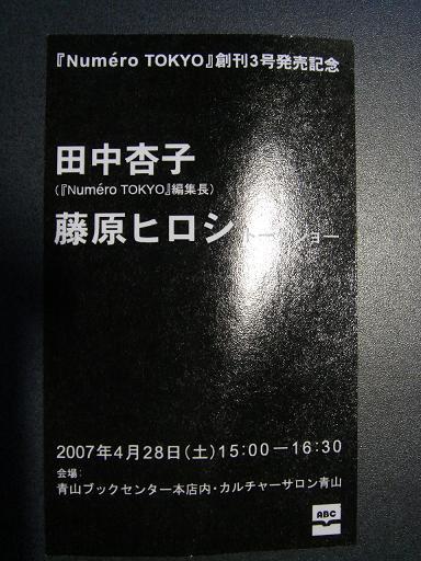 b0052436_19142138.jpg