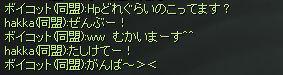 f0086137_2563635.jpg