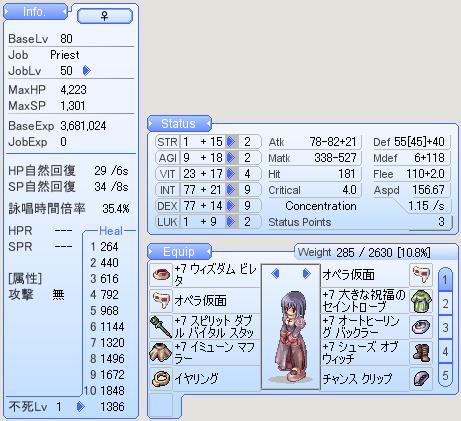 f0101240_2032569.jpg