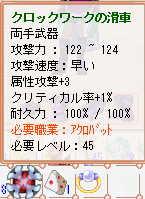 f0122543_10432447.jpg