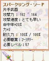f0122543_11281560.jpg