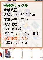 f0122543_11282060.jpg