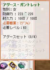 f0122543_11282952.jpg