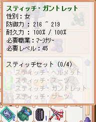 f0122543_1172585.jpg
