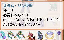 f0122543_1173850.jpg