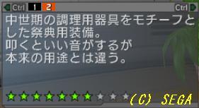 b0064444_23553134.jpg