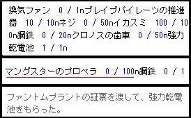 d0083651_051481.jpg