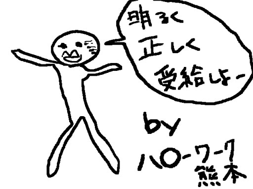 a0088057_051536.jpg