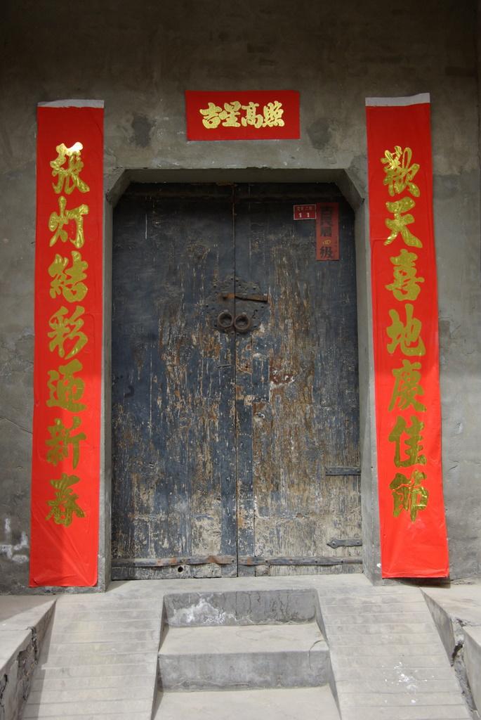 桃源郷内部(中国陝西省党家村)_e0108787_18121278.jpg