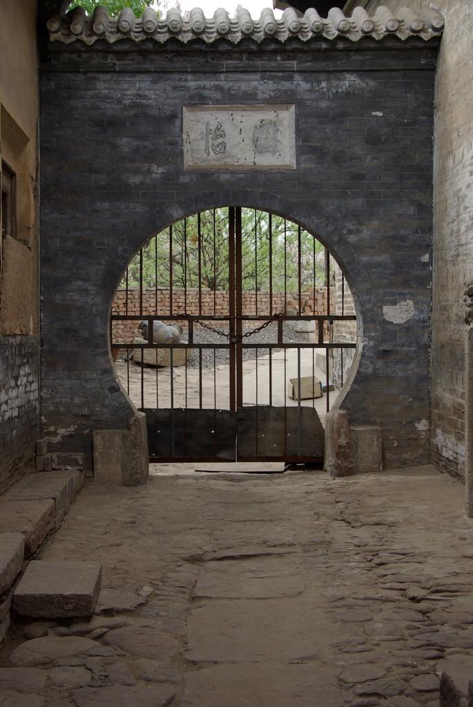 桃源郷内部(中国陝西省党家村)_e0108787_1814612.jpg