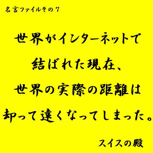 b0038588_1744096.jpg