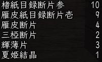 b0052588_1450265.jpg