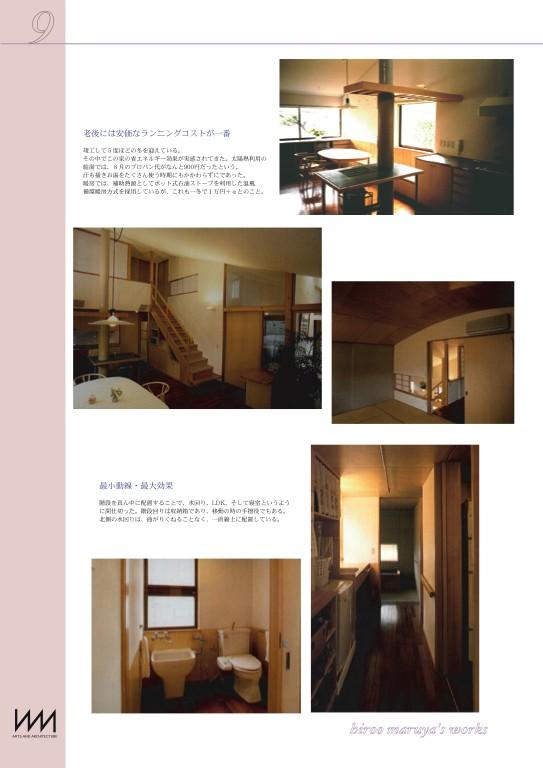 群馬県吉井町 「吉井町の家」_d0027290_8475155.jpg