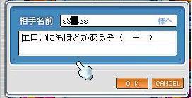 f0134090_18152373.jpg