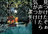 d0121494_3485743.jpg