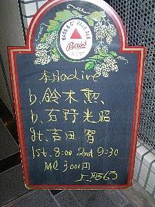 b0019597_14185393.jpg