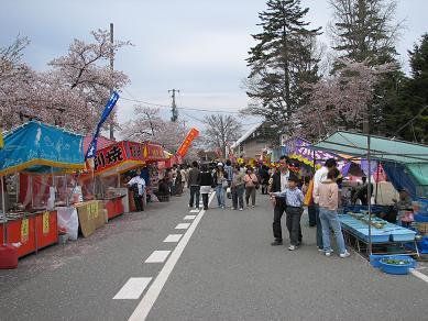 上杉祭りが今日から始まる_c0075701_1432223.jpg