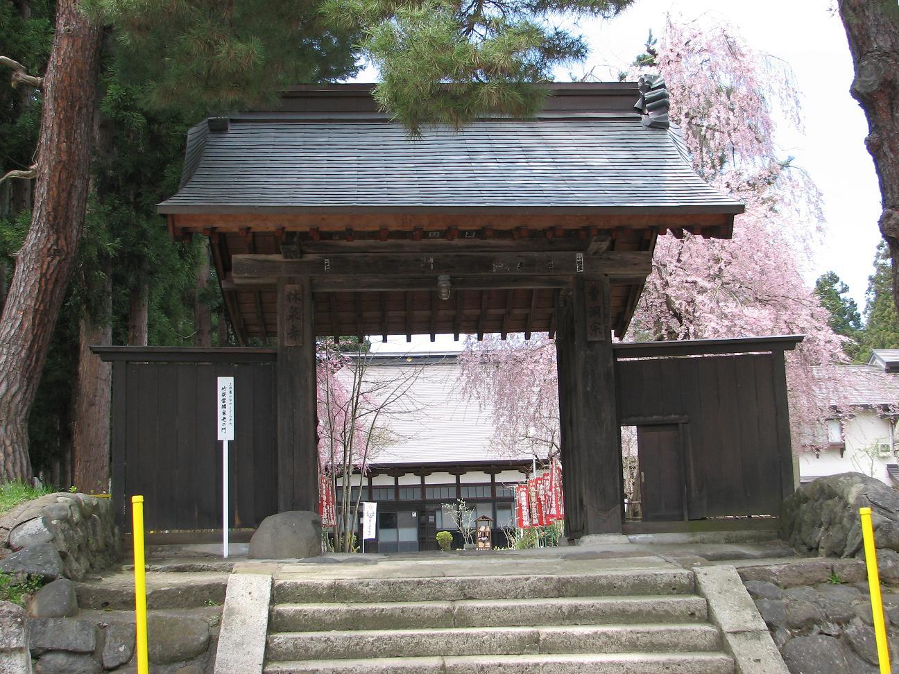 春日山 林泉寺 の案内_c0075701_19483128.jpg