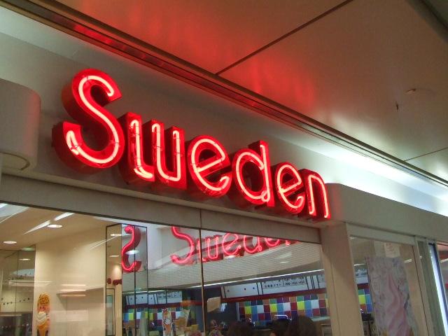 スウェーデン_f0076001_17255761.jpg