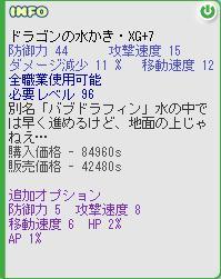 f0101601_121537.jpg