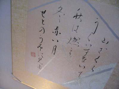 f0128701_2050569.jpg