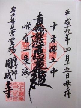 f0120102_9145553.jpg