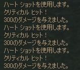 b0062614_934328.jpg