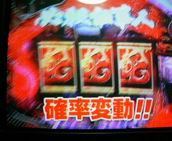b0020017_19553659.jpg
