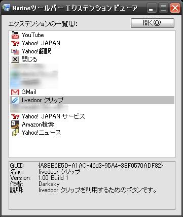 b0040423_22131439.jpg