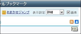 b0040423_222455.jpg