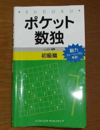 f0130430_5302713.jpg