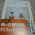 b0030935_20551857.jpg