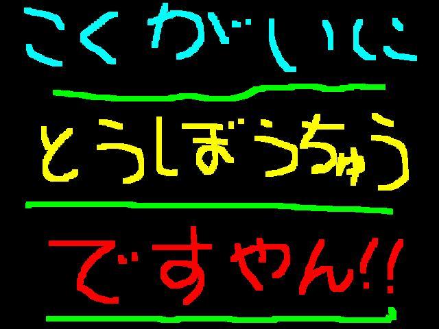 f0056935_1013250.jpg