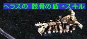 f0044936_10313667.jpg
