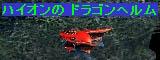 f0044936_10314862.jpg