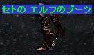 f0044936_10315647.jpg