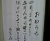 e0002541_0303341.jpg