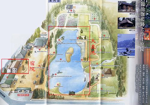 牡丹之旅‧第三日‧毛越寺→東京池袋_c0073742_204330.jpg