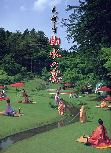 牡丹之旅‧第三日‧毛越寺→東京池袋_c0073742_2214592.jpg