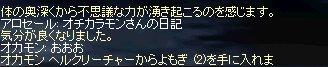 b0010543_1381117.jpg
