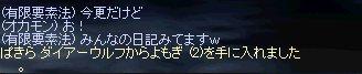 b0010543_138231.jpg