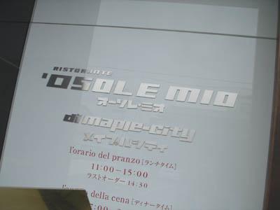 d0035752_15274213.jpg