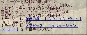 f0077458_23503938.jpg