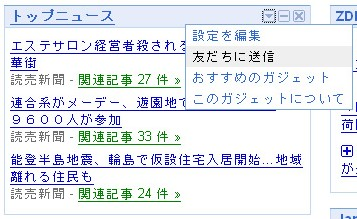 f0002759_11491119.jpg