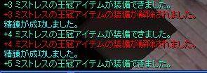 f0057460_21382611.jpg